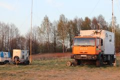 Mobile meteorological station working on the road in the natural environment. Car camp specialist diagnostics. Weather forecast an. D prevention of natural Royalty Free Stock Photography