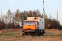 Mobile meteorological station working on the road in the natural environment. Car camp specialist diagnostics. Weather forecast an. D prevention of natural Stock Photo