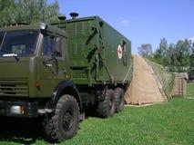 Mobile military hospital Stock Photo