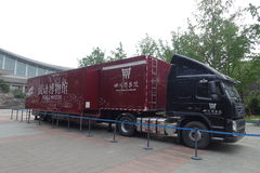 Mobile museum in Sichuan Museum. ,chengdu sichuan china Stock Photos