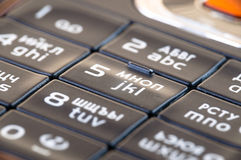 The mobile phone keyboard Royalty Free Stock Images