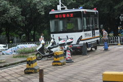 Mobile police office in SHEKOU SHENZHEN Royalty Free Stock Photography
