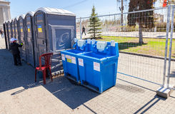 Mobile public toilets and equipment for washing hands at the cen Stock Photography