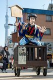 The mobile statue of a Japanese peasant Stock Photo