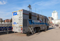 Mobile television station Royalty Free Stock Photo