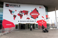 Mobile World Congress 2015 Royalty Free Stock Photos