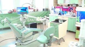Mobiliario de oficinas dental sin la gente metrajes
