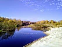 Mobilt foto för ryska landskap royaltyfri foto