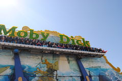 Moby Dick amusement ride Stock Photography