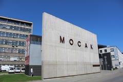 Mocak博物馆克拉科夫 库存照片