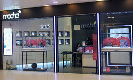 Mocha jewellery shop in hong kong Royalty Free Stock Image