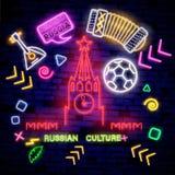 Mockow 16个旅行的世纪堡垒izborsk中世纪俄国Th 欢迎光临俄罗斯 设计模板,霓虹样式商标,明亮的夜牌,轻的横幅 传统R 免版税库存照片