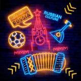 Mockow 16个旅行的世纪堡垒izborsk中世纪俄国Th 欢迎光临俄罗斯 设计模板,霓虹样式商标,明亮的夜牌,轻的横幅 传统R 图库摄影