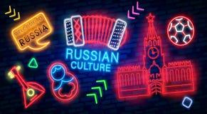 Mockow 16个旅行的世纪堡垒izborsk中世纪俄国Th 欢迎光临俄罗斯 设计模板,霓虹样式商标,明亮的夜牌,轻的横幅 传统R 库存图片