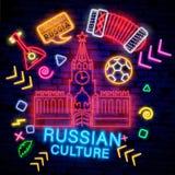 Mockow 16个旅行的世纪堡垒izborsk中世纪俄国Th 欢迎光临俄罗斯 设计模板,霓虹样式商标,明亮的夜牌,轻的横幅 传统R 库存照片