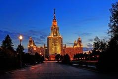 Mocow universitetar Arkivbilder