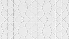 Modèle arabe blanc tournant, arabesque Plan rapproché du fond géométrique abstrait blanc avec des étoiles Graphique de Ramadan banque de vidéos