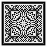 Modèle arabe floral image stock