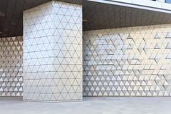 Modèle architectural de l'illustration 3D abstraite Photos libres de droits