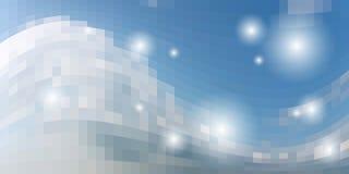 Modèle bleu abstrait de place de fond Vecteur EPS10 illustration de vecteur