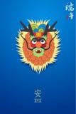 Modèle chinois de visage de dragon, style géométrique linéaire moderne Photos stock