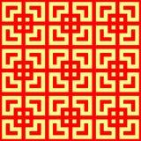 Modèle chinois sans couture de filigrane de fenêtre Places rouges stylisées répétées sur le fond jaune Abstrait géométrique Images stock