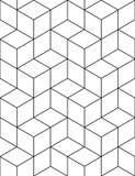 Modèle continu futuriste de contraste, abrégé sur trompeur motif illustration stock