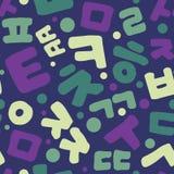 Modèle coréen d'alphabet Image stock