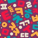 Modèle coréen d'alphabet Images libres de droits