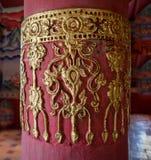 Modèle d'or Photographie stock
