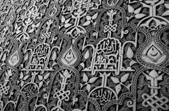 Modèle d'arabesque dans le palais d'Alhambra, Grenade Images libres de droits