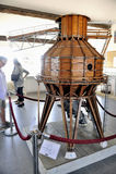 Modèle d'un silo de sel Photos libres de droits