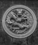 Modèle de dragon enroulé Photographie stock libre de droits