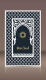 Modèle de fenêtre arabe pour la coupe de laser Conception de cadre de cru, carte de voeux, couverture dans le style traditionnel  illustration stock