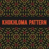 Modèle de Khokhloma illustration de vecteur