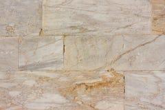 Modèle de marbre 1 de texture Photo stock