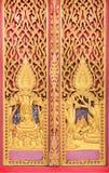 Modèle de porte de temple Image libre de droits