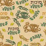 Modèle de quatre espèces - paume, saule, myrte, arava de citron, lulav, hadas et etrog dans l'hébreu - symboles de juif illustration stock