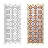 Modèle en verre souillé, trellis décoratif Photo stock