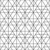 Modèle ornemental sans couture de vecteur - dessin géométrique Fond dernier cri abstrait Texture créative de grille illustration de vecteur