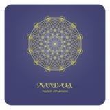 Modèle rond d'ornement Logo Template géométrique Élément décoratif de mandala Image stock