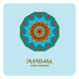 Modèle rond d'ornement Logo Template géométrique mandala Photos libres de droits