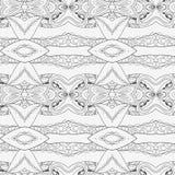 Modèle sans couture abstrait d'ornement l'effet de kaléidoscope Motif ethnique de damassé Images libres de droits