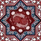 Modèle sans couture arabe avec les poissons et le lotus illustration stock