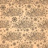 Modèle sans couture avec le Joyeux Noël d'inscription Images libres de droits