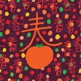 Modèle sans couture d'été chinois de calligraphie de mandarine Photographie stock