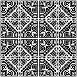 Modèle sans couture dans le style ethnique Configuration heureuse sans joint de famille du Pixel art illustration libre de droits