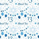 Modèle sans couture de bar-mitsvah Vacances juives pour des garçons Illustration de vecteur illustration libre de droits