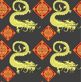 Modèle sans couture de dragons Photographie stock libre de droits