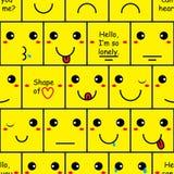 Modèle sans couture de mur de sourire de boîte Image stock
